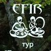 13.04 | Efir в студии Argentum Tango | Тула!