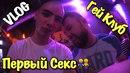 Леша Багреев фото #11