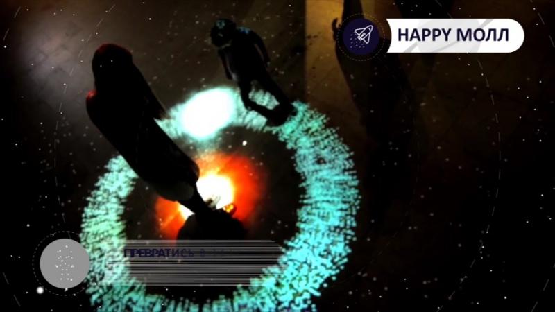 Открытый космос в Нарру Молл