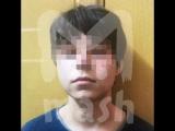 Школьник из Москвы убил студентку, отказавшуюся отдавать ему свои деньги