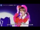 Tanaka Reina ♪ Narcissus Kamatte-chan Kyousoukyoku Dai 5ban (Zoku Reina 100%!! 17/04/2018 @ Upcoming 117