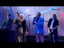 Григорий Лепс и Ирина Аллегрова - Лебединая песня