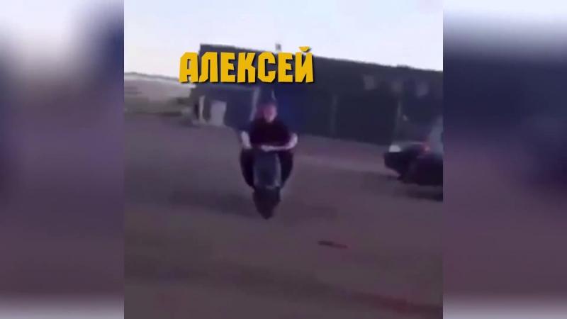 Орёл Решка Блеать