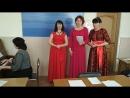 Лариса, Марина и Лена на сдаче экзамена по вокальному ансамблю. Апрель 2018г.