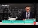Навальный LIVE Выборы как свадебный конкурс, сказочноебали, профсоюз ликвидируют