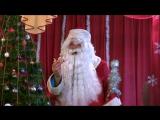 То чувство, когда Дед Мороз забыл, где дел подарки. Импровизация на утреннике )))