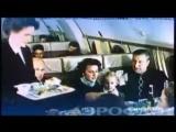 Песенка стюардессы ( Я хозяйка крылатой квартиры...) - Раиса Неменова