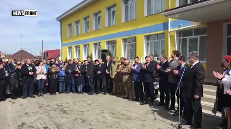 Порошенко в Волновахе: Мы освободим нашу землю Донбасса.