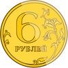 Прыжок с 6 рублей