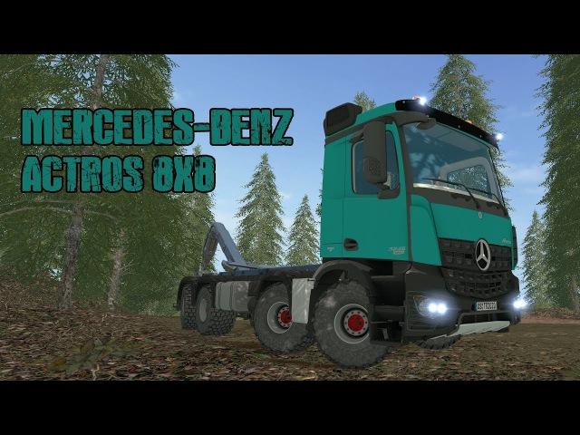 [FS17] Mercedes-Benz Arocs 8X8 v1.0