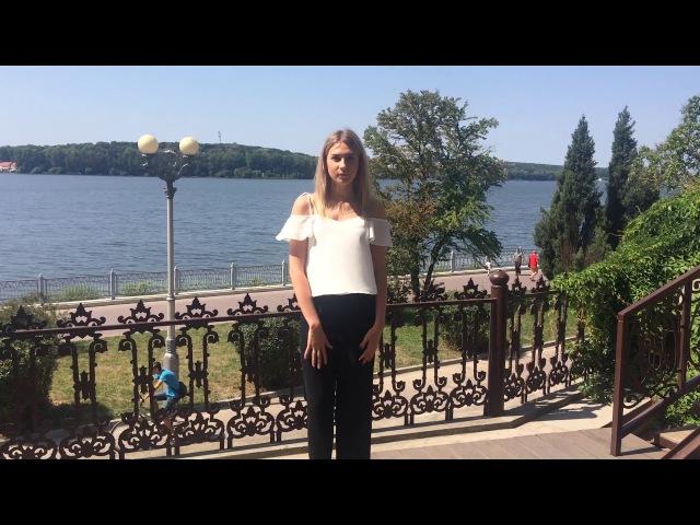 Соціальний проект учасниці Першої Леді-2017 Яни Колеснік (Тернопільська обл.)