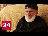 Супер-стар. Специальный репортаж Алисы Романовой - Россия 24
