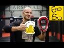 Кружка или горизонтальный кулак — как лучше бить? Все боковые удары в боксе от Святослава Шталя!