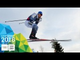 Cross-Country Cross - Magnus Kim (KOR) wins Men's gold | ​Lillehammer 2016 ​Youth Olympic Games​
