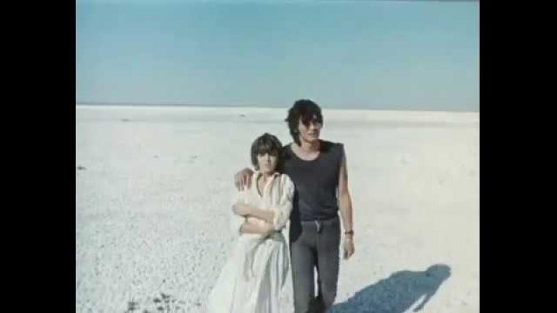 Игла 1988 В пустыне
