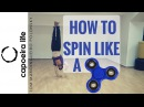 How to Hand Spin, piao de mao, 1990 tutorial   (תפעילו כתוביות) CPLS