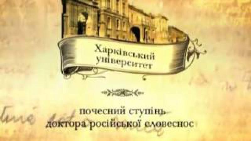 Цікаве про Івана Франка. Обличчя української історії