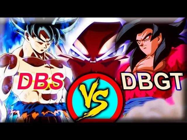 Какой Супер Саян сильнее SSB vs SS4 vs Ultra Instinct в аниме | Dragonball Super vs Dragonball GT