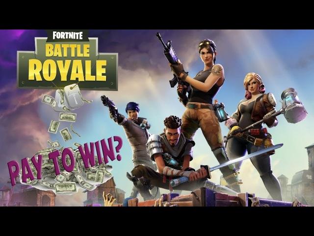 Доказательство того, что Fortnite пей ту вин / Proof Fortnite is Pay To Win