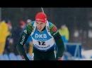Фарс и пощечина немецкий биатлонист разочарован безнаказанностью России