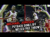 Michael Jordan with the Putback Dunk Off the Missed Free Throws!