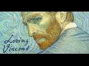 Ван Гог С любовью Винсент Loving Vincent 2017 BDRip 1080p