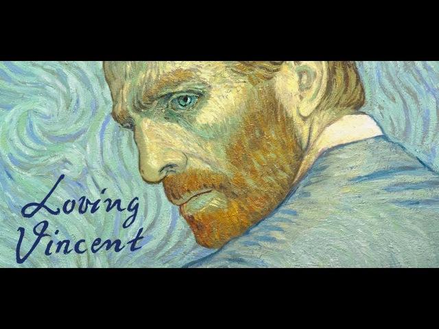 Ван Гог. С любовью, Винсент Loving Vincent 2017 BDRip 1080p