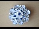 Цветок мастера Мастер класс канзаши цветы из лент DIY Flower ribbons kanzashi handmade September 1