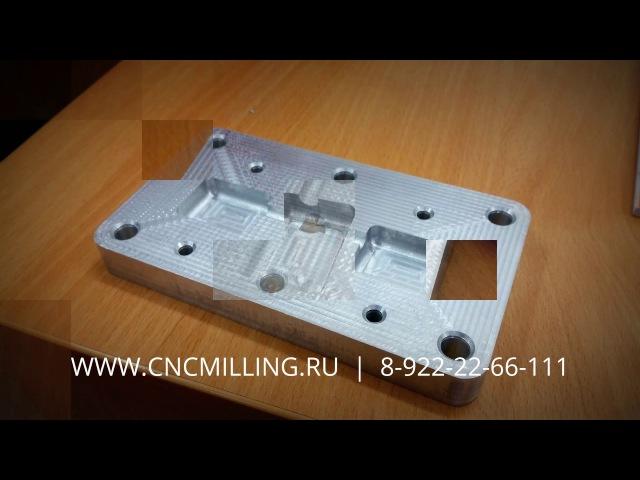 3D фрезеровка детали из алюминия