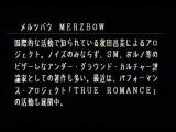 Merzbow Live korea