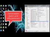 Установка программы DIAGBOX для диагностики автомобилей Ситроен и Пежо