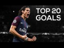 ● Top 20 Goals for PSG ● 2013-2018