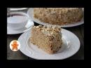Арахисовый Торт Коровка ✧ Ореховый торт ✧ Peanut Cake (English Subtitles)