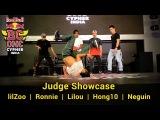 JUDGE SHOWCASE - Lilou, Ronnie, lilzoo, Neguin, Hong10 - Red Bull BC One All Star