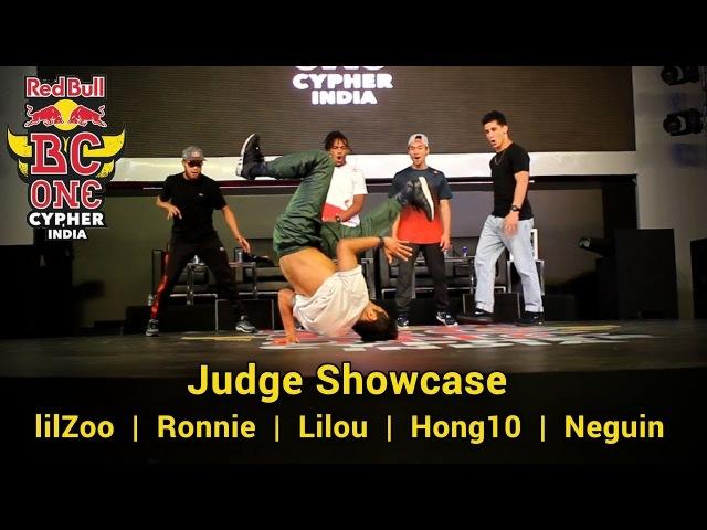 JUDGE SHOWCASE - Lilou, Ronnie, lilzoo, Neguin, Hong10 - Red Bull BC One All Star | Danceproject.info