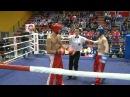İtalya Lignano Dünya Şampiyonası 57 Kg Erkekler Full Contact Final |