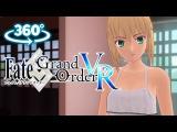 Новый рекламный ролик игры Fate/Grand Order VR