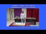 Отзыв Ювкиной Екатерины в первый день обучения
