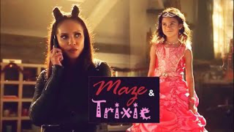Maze Trixie Take your Offspring for a Walk