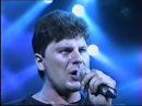 Сектор Газа Концерт - ДК Горбунова 05.07.1996/Присутствует трек-лист с разбивкой по трекам