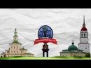 Конкурс Снегурочка Толшмы (часть первая) 8 декабря 2017 года, с.Никольское.