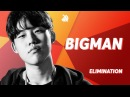 BIGMAN | Grand Beatbox SHOWCASE Battle 2018 | Elimination