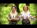 Румыния. Народные песни - Олтения. Lavinia Birsoghe Liliana Popa