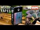 Woody Vapes X200 - Полный Обзор Вейп Бокс Мода - Вперёд в Прошлое! 4K