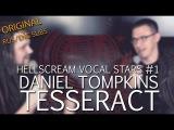 DANIEL TOMPKINS TESSERACT HELLSCREAM VOCAL STARS #1 ВОКАЛЬНЫЕ ПОСИДЕЛКИ ОРИГИНАЛ И СУБТИТРЫ