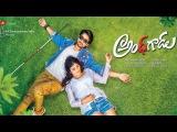 Andhhagadu Full Movie || 2017 Latest Telugu Movies || Raj Tarun, Hebah Patel