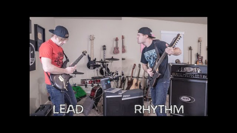 Lead vs rhythm guitar