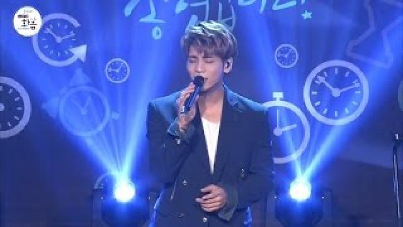 161122 Tuesday Concert 화음, 푸른밤, 종현입니다 - 종현(JONGHYUN)cut