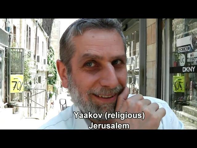 Почему евреи не признают Иисуса Мессией Опрос в Израиле
