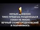 Александр Серов Ты меня любишь